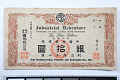 View 10 Silver Dollars, The International Finance & Exchange Company, Inc., China, 1923 digital asset number 0