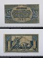 View 50 Pfennig Note, Bonn, Germany, 1920 digital asset number 2