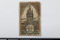 View 10 Pfennig Note, Eschwege, Germany, 1920 digital asset number 1
