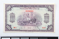 View 1,000 Francs, French West Africa, 1942 digital asset number 0