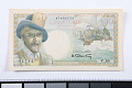 View 50 Francs, French Equatorial Africa, 1947 - 1952 digital asset number 0