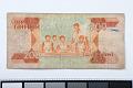 View 200 Cedis, Ghana, 1989 digital asset number 1