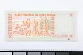View 50 Pesos, Guinea-Bissau, 1983 digital asset number 1