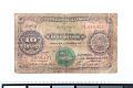 View 10 Centavos, Portuguese Guinea, 1914 digital asset number 0
