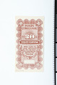 View 20 Coppers, Pongpu Currency Note, China, 1927 digital asset number 1