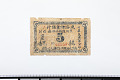 View 5 Cents, T'ung Chi Savings Bank, Heiho, Heilungkiang, China, 1917 digital asset number 0