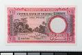 View 1 Pound, Nigeria, 1958 digital asset number 0