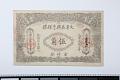 View 5 Jiao, China, 1907 digital asset number 0