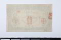 View 5 Jiao, China, 1907 digital asset number 1
