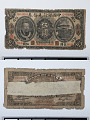 View 5 Dollars, Bank of China, Mukden, China, 1912 digital asset number 2
