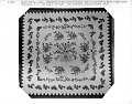 View 1837 - 1838 Adaline Lusby's Appliqued Quilt digital asset number 1