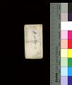 View Dollard's Herbaniium Extract digital asset number 10