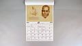 View 1974 Negro Historical Calendar digital asset: June