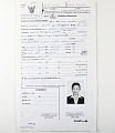 View Application for replacement passport, 1990s digital asset number 0