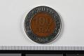 View 100 Francs, Rwanda, 2007 digital asset number 1
