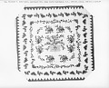View 1837 - 1838 Adaline Lusby's Appliqued Quilt digital asset number 2