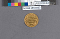 View 1 Ducat, Bern, Switzerland, 1788 digital asset: after treatment