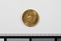View 1/2 Pond, South African Republic, 1892 digital asset: Coin, 1/2 Pond