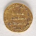 View 1 Dinar, Abbasid, 750 - 751 digital asset number 4
