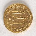 View 1 Dinar, Abbasid, 750 - 751 digital asset number 5