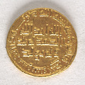 View 1 Dinar, Umayyad, 748 - 749 digital asset number 4