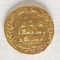 View 1 Dinar, Umayyad, 748 - 749 digital asset number 5