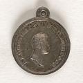 View medal digital asset number 0