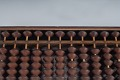 View Soroban, or Japanese Abacus digital asset: JAPANESE ABACUS (SOROBAN), close up of numbers on front
