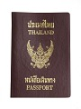 View Falsified Passport digital asset number 2