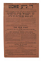 View Union Broadside in Yiddish, Italian and English digital asset number 0