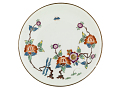 View Meissen cup and saucer (part of a service) digital asset number 3