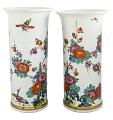 View Meissen: two vases digital asset number 0