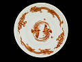View Meissen chocolate cup and saucer digital asset number 2