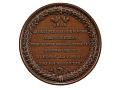 View John Eager Howard at the Cowpens, United States, 1781/1881 (U.S. Mint copy dies) digital asset: John Eager Howard at the Cowpens, 1781/1881, reverse