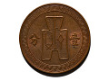 View 1 Cent, China, 1937 digital asset number 3