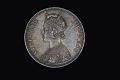 View 1 Rupee, Alwar, India, 1878 digital asset number 0