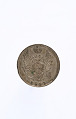 View Russian Invention Token, Jeton, Russia, 1811 digital asset number 0