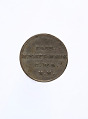 View Russian Invention Token, Jeton, Russia, 1811 digital asset number 1