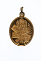 View Exposition for Handicraft Medal, Jeton, Russia digital asset number 1