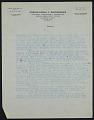View M.R. Harrington: Correspondence, Professional, A-G digital asset number 3