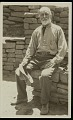 View Jesse Walter Fewkes by masonry walls, undated digital asset number 0