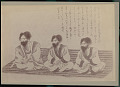 View Japanese Drawing Depicting Three Chiefs in Formal? Costume, Rubbing Hands Together in Greeting n.d digital asset number 1