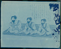 View Japanese Drawing Depicting Three Chiefs in Formal? Costume, Rubbing Hands Together in Greeting n.d digital asset number 0