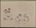 View Japanese Drawing Depicting Two Men Greeting Each Other, And Brother and Sister Greeting by Holding Hands; All in Formal Costume n.d digital asset number 0