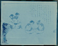 View Japanese Drawing Depicting Two Men Greeting Each Other, And Brother and Sister Greeting by Holding Hands; All in Formal Costume n.d digital asset number 1