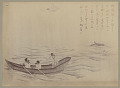 View Japanese Painting Depicting Men in Informal Costume in Boat Spearing Seal with Double-Headed Spear n.d digital asset number 0