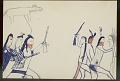 View Lean Wolf drawing of three Hidatsa, led by him, attacking a group of Sioux, 1881 digital asset number 2