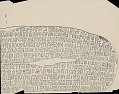 View Copy of Tablet from Easter Island n.d. Photostat digital asset number 1