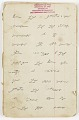 View MS 1663 Micmac manuscript digital asset: Micmac manuscript