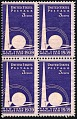 View 1c Smithsonian Institution Centennial rejected model digital asset number 1